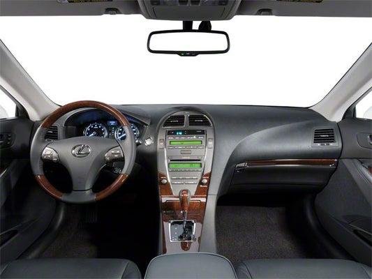 2012 Lexus ES 350 NAV ROOF *TOURING EDITION*